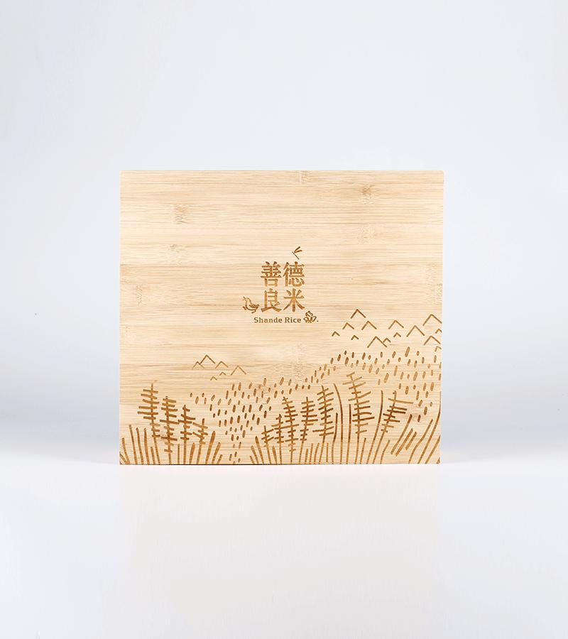善德良米物喜有机稻花香2.5kg*2精选木盒